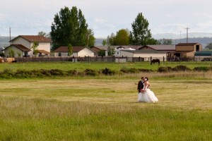 newlywed_field